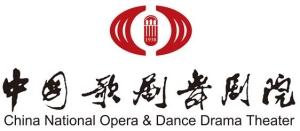logo CNOADDT 2